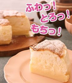 Sweet World Ideas Sweets Recipes, Easy Desserts, Delicious Desserts, Cake Recipes, Cooking Recipes, Easy Homemade Cookie Recipes, Homemade Sweets, Japanese Bakery, Puff And Pie