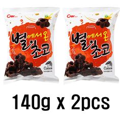 Choco from the Star Korean Star-Shaped Chocolate Snack - 140g × 2pcs  #ChungWooConfectionery