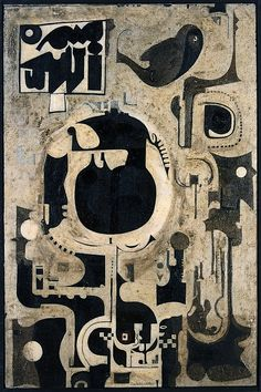 Ibrahim El-Salahi, Bird Child Embryo, 1964