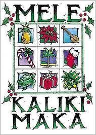 mele kalikimaka is hawaiis way to say merry christmas to - How Do You Say Merry Christmas In Hawaiian