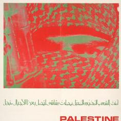 Political Posters, Labadie Collection, University of Michigan: Palestine Lives