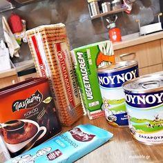 υλικά-για-σπιτικό-παγωτό Kai, Greek Recipes, Sweet Life, Love Is Sweet, Cake Cookies, Coffee Cans, Food Hacks, Food To Make, Food And Drink