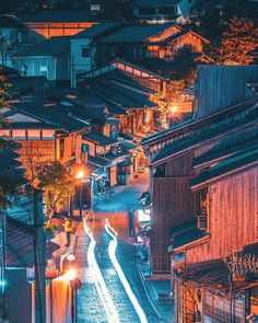 Colorful and Dazzling Nighttime Instagrams of Japan by Naohiro Yako #art #photography #Instagrams Photography