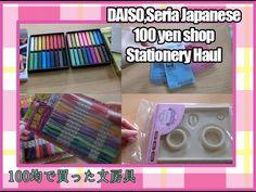 100yen shop Haul(Stationery) 100均で買った文房具 購入品