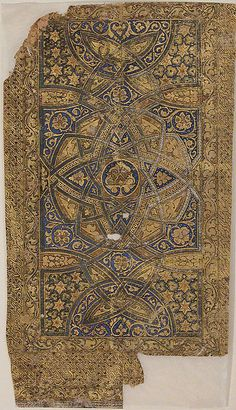 Folio from a Qur'an Manuscript Object Name: Folio from a non-illustrated manuscript Date: dated A.H. 531/ A.D. 1137 Geography: Iran or Iraq Culture: Islamic Medium: Ink, gold, and watercolor on paper