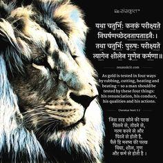 Chanakya Neeti Shlokas- Top Chanakya Niti Quotes with Meaning in Hindi Chankya Quotes Hindi, Sanskrit Quotes, Sanskrit Mantra, Gita Quotes, Vedic Mantras, Sanskrit Words, General Knowledge Facts, Knowledge Quotes, Sanskrit Language