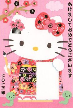 Hello Kitty New Year Card 2013 177 by kyoto348, via Flickr