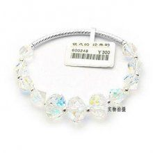 Austria Crystal & Silver Bracelet #bracelet #fashion #crystal #jewelry #fashion