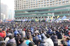 [포토] 민주노총 오늘 '국민총파업'…서울광장 앞에 모인 시민들 #strike / #Infographic ⓒ 비주얼다이브 무단 복사·전재·재배포 금지