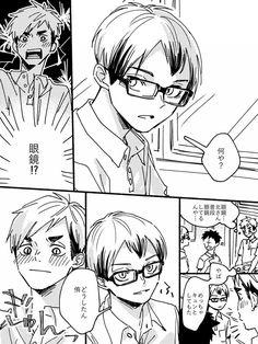 Haikyuu Manga, Anime Art, Comics, Twitter, Day Care, Cartoons, Comic, Art Of Animation, Comics And Cartoons