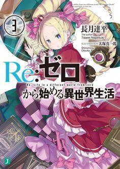 Re-Zero-Kara-Hajimeru-Isekai-Seikatsu-Light-Novel-Vol-3-Cover