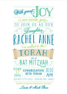 Celebrate your child's Bat Mitzvah or Bar Mitzvah with Minted's unique invitation. Shop Bat Mitzvah Stack Mitzvah Invitations by Laura Bolter Design at minted.com