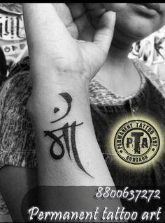 Maa tattoo, ma tattoo design , ma tatoo in hindi, ma tattoo with color, maa tattoo in color, maa tattoo in red color, wrist tattoo design , tattoo design for girls, maa tattoo for men Done by -Deepak Karla 8800637272 AT- Permanent tattoo art, Gurgaon Delhi/NCR www.permanenttatt... www.facebook.com/... tattoo in Gurgaon (Haryana)
