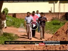 Asianet news impact: RDO inspection at illegal sand sand collected areas