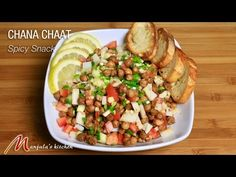 green beans and peas manjulas kitchen indian vegetarian recipes grains vegetables fuits pinterest indian vegetarian recipes green beans and - Manjulas Kitchen 2