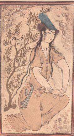 """""""I sent my Soul through the Invisible, Some letter of that After-life to spell: And by and by my Soul return'd to me, And answer'd: 'I Myself am Heav'n and Hell'"""" —  Omar Khayyam, from The Rubaiyat of Omar Khayyam Persian miniature"""