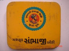 INDIA Old Tin Box Sambhaji Shivaji Bidi Beedi 10022 India Gate, Vintage Tins, Tin Boxes, Patterns, Projects, Block Prints, Log Projects, Blue Prints, Pattern