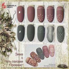 Nails PRO™ МАНИКЮР УРОКИ,МК материалы для ногтей's photos
