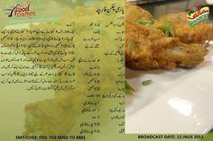 Chicken Karahi, Urdu Recipe, Baked Chicken Wings, Lollipops, Chef Recipes, Tvs, Pakistani, Chicken Recipes, Food And Drink