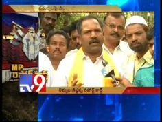 MP Report Card : Nimmala Kishtappa