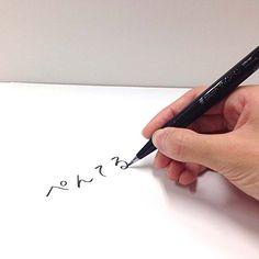 Pentel SES15C-A - Brush Sign Pen Faserschreiber, 10 Stück, schwarz: Amazon.de: Spielzeug