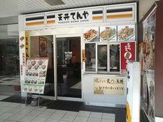 -Tenya- http://alike.jp/restaurant/target_top/595291/