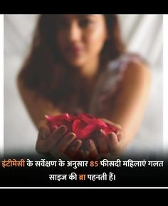 Sanjana V Singh Gernal Knowledge, General Knowledge Facts, Knowledge Quotes, Real Facts, Weird Facts, Fun Facts, Letting Go Of Someone You Love, Eid Poetry, Interesting Facts In Hindi