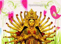 Bangla Suvho Mahalaya SMS Message Wishes Greetings Sms Message, Messages, Happy Birthday Wishes Cards, Wish Quotes, Status Quotes, Durga, Picture Photo, Beautiful Pictures, Image