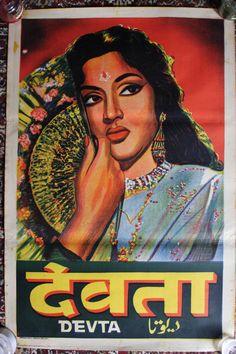 Vintage original Bollywood movie poster - Devta via Etsy
