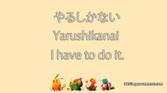 Anime Phrases That You May Encounter In Japan - 365 Improvement You May, Real Life, Things I Want, Japanese, Anime, Japanese Language, Cartoon Movies, Anime Music, Animation