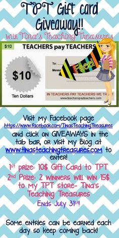 Visit my NEW teaching only pinterest and blog for this TPT Gift Card Giveaway!!  Get ready for back to school with ease with help from TPT!