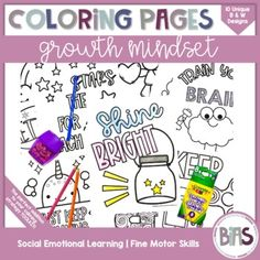 Social-emotional learning is important for all children. Help students practice using their growth mindset in a fun, engaging way. Coloring is a great way to introduce a new concept, take a brain break, or reward a job well done. Product Information:This resource contains 10 coloring pages in black ...