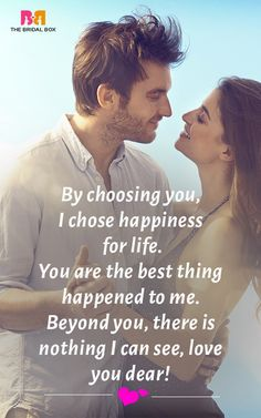 In fact, there is no simpler and better way to make your hubby feel special than sharing some wonderful words of admiration, appreciation and adoration. You need not scramble around searching for the right fit of words as we have an awesome list of 75 love messages for husband, special little love bites that you can share with your dearest husband be it on WhatsApp, Facebook or through the good old SMS.