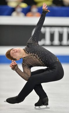 China's Yan Han short program