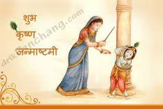 Right Click to Save Janmashtami E-Card