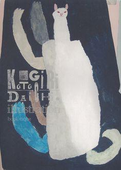 https://flic.kr/p/abH39p | KATAGIRI DAICHI | 片桐大地,1987年生,多摩美術大学在籍中,KATAGIRI DAICHI是他的初插画zine,有如可愛動物日記。