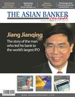 Fascinating person in world economics: Jiang Jianqing - CEO of ICBC, hard to know true life story because of China's censorship. Here's a blurb from HuffPo - You wouldn't know it by his pay stubs, but Jiang Jianqing heads the world's largest bank. Jiang, chairman of Industrial and Commercial Bank of China, made just $234,700 in 2008. That's less than 2 percent of the $19.6 million awarded to Jamie Dimon, chief executive of the world's fourth-largest bank, JPMorgan Chase & Co.