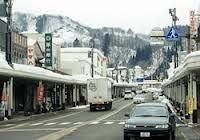 snowy towns - Google Search Christmas Town, Street View, Indoor, Google Search, Interior