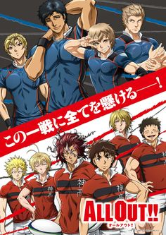 Here is the visual of Sho Mikado of Ryoin Academy, the new rivals in rugby anime ALL OUT! All Out Anime, Anime Guys, Manga Anime, Male Character, Anime Watch, King Of Fighters, Bishounen, Manga Characters, Character Design Inspiration
