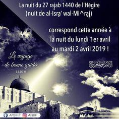Al-isra' wal mi^raj 🎉🎆🎈 Nocturne, Al Isra Wal Miraj, L Ascension, Rappelling, Islam, Jerusalem, Movies, Movie Posters, Travel