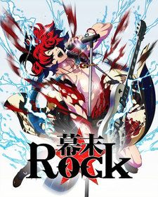 Bakumatsu Rock Awesome picture but I don't know what the show is about yet? is it a god show?