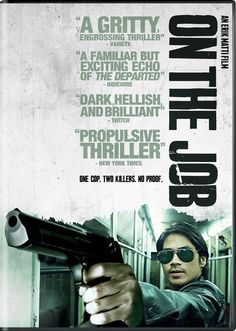 On the Job (2013) Not Rated- Stars: Joel Torre, Gerald Anderson, Piolo Pascual.  -  Filipino crime thriller inspired by a real-life scandal in which prison inmates are temporarily released from prison to work as contract killers on behalf of politicians and high ranking military officials.  -  ACTION / CRIME / DRAMA