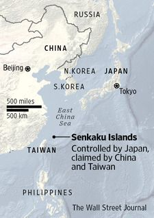 In The Wall Street Journal, Stephanie Kleine-Ahlbrandt of the International Crisis Group writes that China and Japan must act now to prevent a worsening territorial dispute from ending in armed conflict. Armed Conflict, Wall Street Journal, Geography, Taiwan, Philippines, Tokyo, Asia, Love You, China