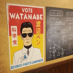 New show presents sets and puppets from Wes Anderson's Isle of Dogs Wes Anderson Style, Wes Anderson Movies, The Royal Tenenbaums, Framed Tv, Movie Shots, Dog Poster, Anime Japan, Identity Branding, Corporate Identity
