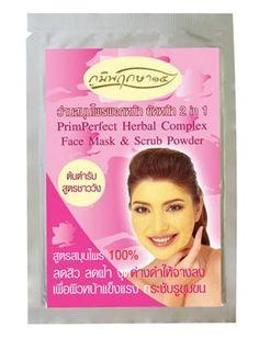 Prim Perfect All-natural Herbal Face Mask and Scrub Powder- Original Herbal Formula (20g.) by Phum Pruksa. $12.00. How to use : Apply herb powder and mark onto your face after cleansing 2-3 times a week.