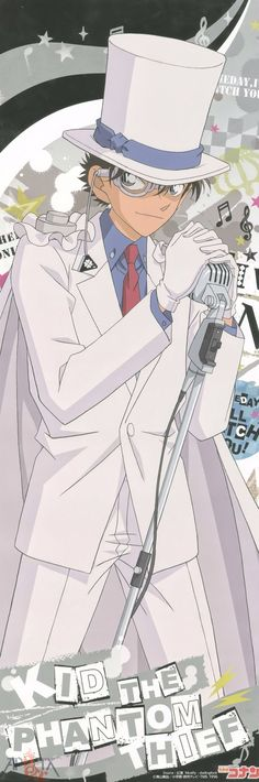Detective Conan Magic Kaito 1412 Kaito Kid Kuroba Kaito
