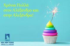 Καλημέρα, με πολλές, θερμές ευχές στον Αλέξανδρο και την Αλεξάνδρα που έχουν σήμερα τη γιορτή τους! #nameday #iny #kalimera #ieknewyork