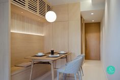 Design projects in Japan, including Japanese houses, community buildings and places of work. Japanese Interior Design, Room Interior Design, Interior Styling, Muji Haus, Muji Style, Wooden Partitions, Japanese Apartment, Platform Bed Designs, Partition Design