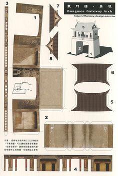Dongmen Gateway Arch - Cut Out Postcard Cardboard Toys, Paper Toys, 3d Paper Art, Diy Paper, Gateway Arch, Paper Architecture, Paper Houses, Paper Models, Little Houses