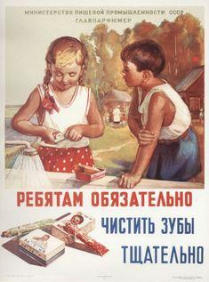 Советские плакаты на тему здоровья 1920-1950-х годов. СССР. История пропаганды